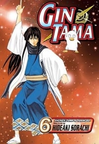 Gintama S06E12