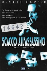copertina film Sulle+tracce+del+serial+killer 2000