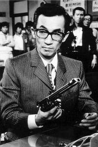 Yasushi Yokoyama