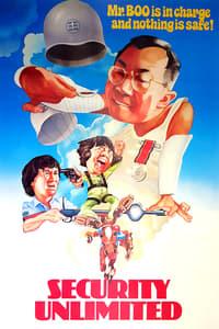 摩登保鑣 (1981)