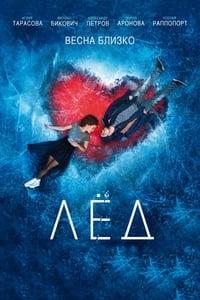 copertina film Ice 2018