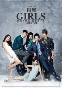 copertina film Girls 2014