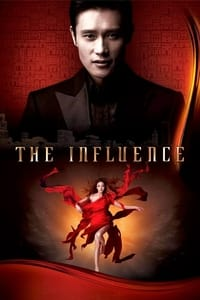 The Influence