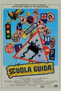 copertina film Scuola+guida 1985