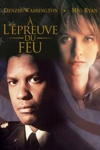 À l'épreuve du feu (1996)