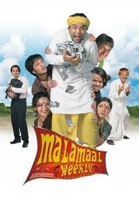 copertina film Malamaal+Weekly 2006