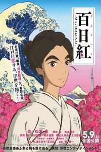 copertina film Miss+Hokusai+-+Mirto+Crespo 2015
