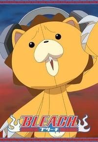 Bleach S06E11