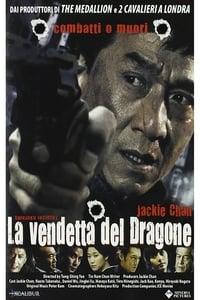 copertina film La+vendetta+del+Dragone 2009