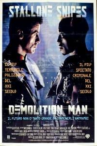 copertina film Demolition+Man 1993