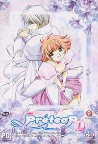 新白雪姫伝説プリーティア (2001)