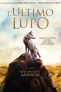 copertina film L%27ultimo+lupo 2015