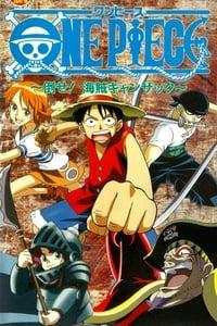 One Piece: Defeat the Pirate Ganzak!