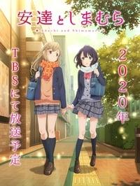 copertina serie tv Adachi+and+Shimamura 2020