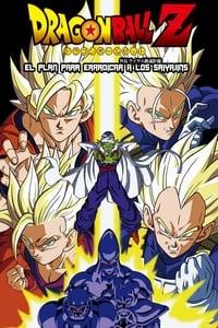 copertina film Dragon+Ball+-+Piano+per+lo+Sterminio+dei+Super+Saiyan 2010