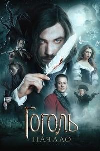 copertina film Gogol.+The+Beginning 2017