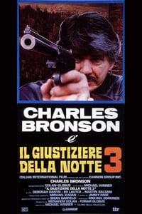 copertina film Il+giustiziere+della+notte+3 1985