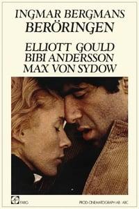 Le Lien (1971)