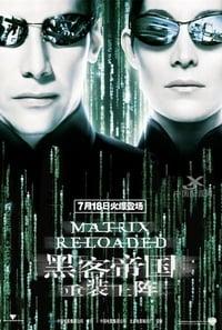 黑客帝国2:重装上阵 西瓜影院 西瓜影音 西瓜电影网免费在线观看