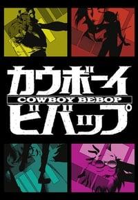 Cowboy Bebop S01E20