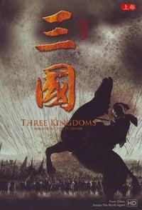 Three Kingdoms Season 1
