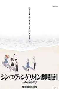 copertina film Evangelion%3A+3.0%2B1.0 2021