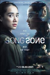 Song Song (2021)