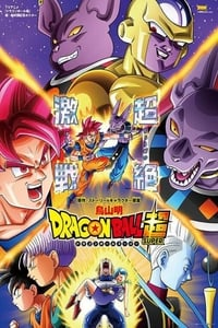 copertina serie tv Dragon+Ball+Super 2015