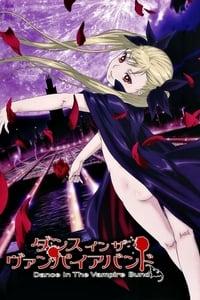 copertina serie tv Dance+in+the+Vampire+Bund 2010