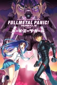 フルメタル・パニック!ディレクターズカット版 第1部:「ボーイ・ミーツ・ガール」編 (2017)