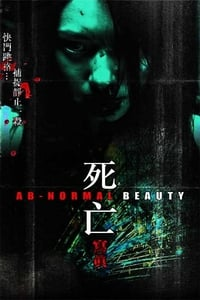 copertina film Ab-normal+Beauty 2004
