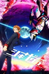 Shikizakura Season 1