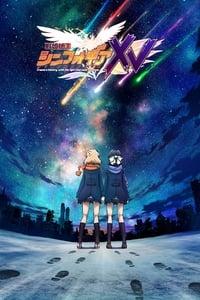 copertina serie tv Symphogear 2011