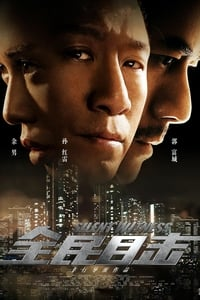 Silent Witness (2013)