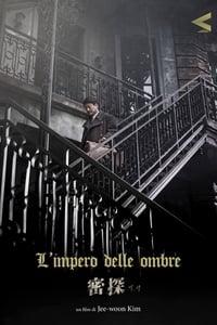 copertina film L%27impero+delle+ombre 2016