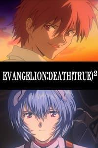 EVANGELION:DEATH (TRUE)²