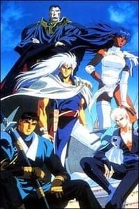 S01 - (1992)
