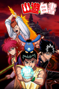 copertina serie tv Yu+Degli+Spettri 1992