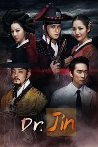 Dr. Jin Season 1