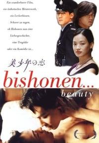 copertina film Bishonen 1998