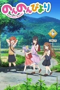 copertina serie tv Non+Non+Biyori 2013