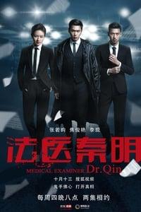 Medical Examiner Dr. Qin Season 1
