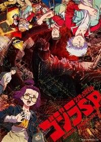 copertina serie tv Godzilla+-+Punto+di+singolarit%C3%A0 2021