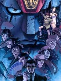 copertina film Giant+Robot+-+Il+giorno+in+cui+la+Terra+si+ferm%C3%B2 1992