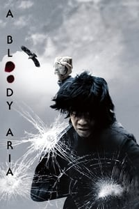 A Bloody Aria (2006)