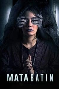 El tercer ojo (2017)
