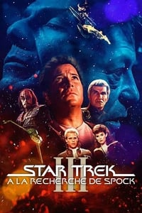 Star Trek III : À la recherche de Spock (1984)