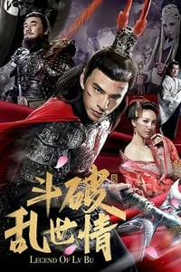 Legend of Lv Bu (2020)