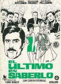 Un caso di coscienza (1970)