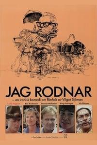 Jag rodnar (1981)